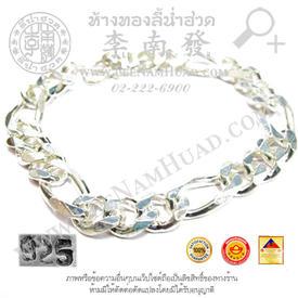 https://v1.igetweb.com/www/leenumhuad/catalog/p_1048553.jpg