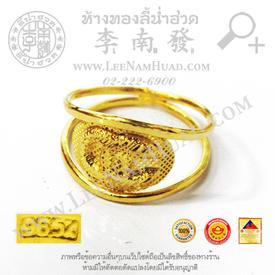 https://v1.igetweb.com/www/leenumhuad/catalog/p_1384579.jpg