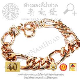 https://v1.igetweb.com/www/leenumhuad/catalog/p_1232826.jpg