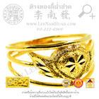 แหวนลวดรูปปีกหัวใจ (1/2สลึง)ทอง 96.5%