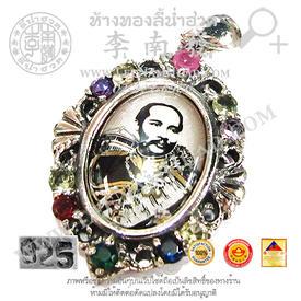 https://v1.igetweb.com/www/leenumhuad/catalog/e_1050285.jpg