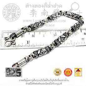 https://v1.igetweb.com/www/leenumhuad/catalog/e_1056944.jpg