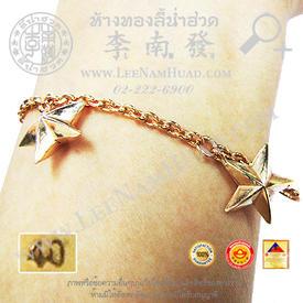 https://v1.igetweb.com/www/leenumhuad/catalog/e_1113371.jpg