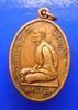 เหรียญนาคี รุ่นแรกหลวงปู่จักร วัดถ้ำเขารังไก่ ชัยนาท ๒๕๒๘