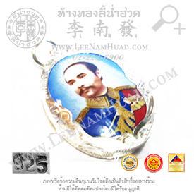 https://v1.igetweb.com/www/leenumhuad/catalog/p_1496956.jpg