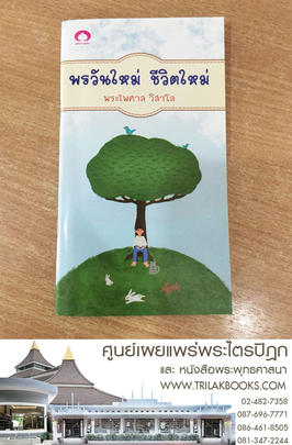 http://www.igetweb.com/www/triluk/catalog/p_1982880.jpg