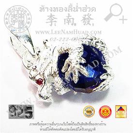 https://v1.igetweb.com/www/leenumhuad/catalog/p_1388966.jpg
