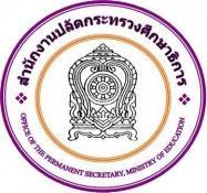 สำนักงานปลัดกระทรวงศึกษาธิการ เปิดรับสมัครสอบเป็นพนักงานราชการ 56 อัตรา