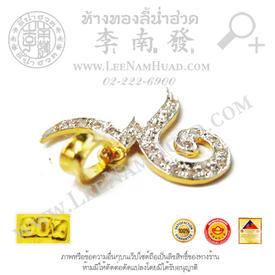 http://v1.igetweb.com/www/leenumhuad/catalog/e_1408944.jpg