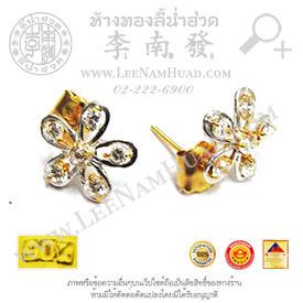 https://v1.igetweb.com/www/leenumhuad/catalog/p_1610843.jpg