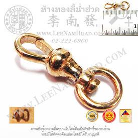 https://v1.igetweb.com/www/leenumhuad/catalog/p_1341900.jpg