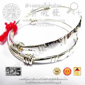 http://v1.igetweb.com/www/leenumhuad/catalog/p_1375074.jpg