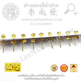 https://v1.igetweb.com/www/leenumhuad/catalog/e_1134998.jpg