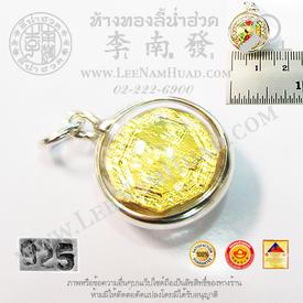 https://v1.igetweb.com/www/leenumhuad/catalog/e_905344.jpg