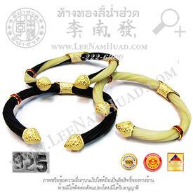 https://v1.igetweb.com/www/leenumhuad/catalog/e_1189657.jpg