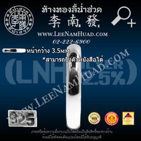 http://v1.igetweb.com/www/leenumhuad/catalog/e_784506.jpg