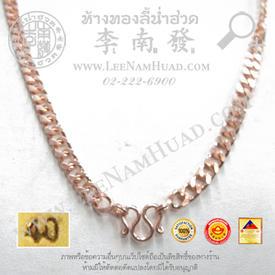 http://v1.igetweb.com/www/leenumhuad/catalog/e_1090923.jpg