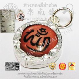 https://v1.igetweb.com/www/leenumhuad/catalog/e_874527.jpg