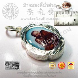 https://v1.igetweb.com/www/leenumhuad/catalog/e_1050781.jpg