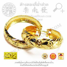 http://v1.igetweb.com/www/leenumhuad/catalog/p_1458450.jpg