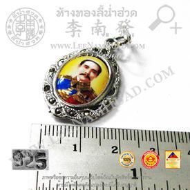 https://v1.igetweb.com/www/leenumhuad/catalog/e_1337058.jpg