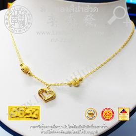 https://v1.igetweb.com/www/leenumhuad/catalog/e_1524053.jpg