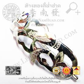 http://v1.igetweb.com/www/leenumhuad/catalog/e_940263.jpg