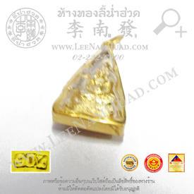 https://v1.igetweb.com/www/leenumhuad/catalog/e_1071924.jpg