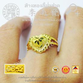 https://v1.igetweb.com/www/leenumhuad/catalog/e_1514829.jpg