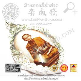https://v1.igetweb.com/www/leenumhuad/catalog/e_1040035.jpg