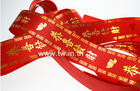Chinese New Year No.160_พิมพ์เคทอง_50yds@ม้วน