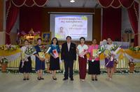 23 มิถุนายน ประชุมครูและบุคลากรประจำเดือนมิถุนายน 2563