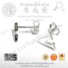 https://v1.igetweb.com/www/leenumhuad/catalog/p_1609169.jpg