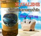 Health N Nature Squalene น้ำมันอันทรงคุณค่าจากตับปลาฉลามน้ำลึก ดูแลรักษาผิวพรรณ ทั่วร่างกาย ผม เล็บ พร้อมด้วยสาร Anti-Oxidant เพียบ 360 Softgels.