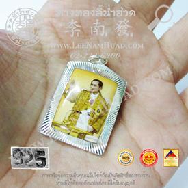 https://v1.igetweb.com/www/leenumhuad/catalog/e_1387617.jpg