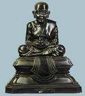 พระบูชา หลวงปู่ทวด วัดห้วยมงคล  ขนาดหน้าตัก 5 นิ้ว