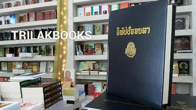 http://www.igetweb.com/www/triluk/catalog/e_1108784.jpg