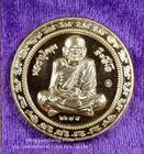 เหรียญกลม มหาโภคทรัพย์หลวงปู่หมุน(3) ฐิตสีโล วัดบ้านจาน ศรีสะเกษ เนื้อชนวน ปี 2560