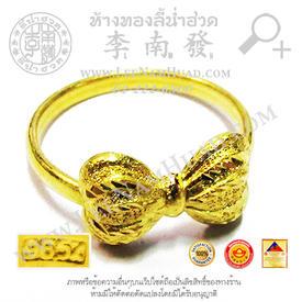 https://v1.igetweb.com/www/leenumhuad/catalog/p_1316821.jpg