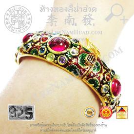 https://v1.igetweb.com/www/leenumhuad/catalog/e_1087881.jpg