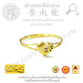 https://v1.igetweb.com/www/leenumhuad/catalog/e_1426006.jpg