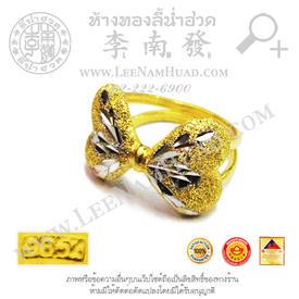 https://v1.igetweb.com/www/leenumhuad/catalog/p_1788264.jpg