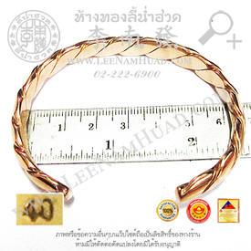 https://v1.igetweb.com/www/leenumhuad/catalog/p_1285838.jpg