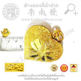 https://v1.igetweb.com/www/leenumhuad/catalog/p_1285652.jpg