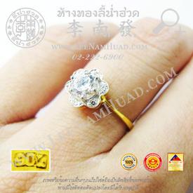 https://v1.igetweb.com/www/leenumhuad/catalog/e_1408937.jpg