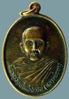 เหรียญพระครูวิบูลย์โพธิธรรม(หลวงพ่อพา) วัดโพธิ์ทอง สุรินทร์  ปี๓๗