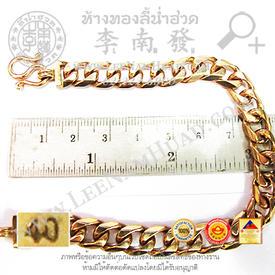 https://v1.igetweb.com/www/leenumhuad/catalog/e_1113421.jpg