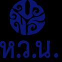 รายชื่อนักเรียนชั้นมัธยมศึกษาปีที่ 1 - 6  ปีการศึกษา 2561