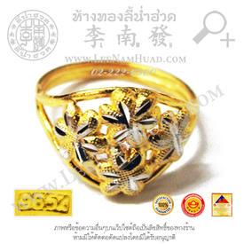 https://v1.igetweb.com/www/leenumhuad/catalog/p_1830612.jpg