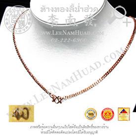 https://v1.igetweb.com/www/leenumhuad/catalog/e_1116225.jpg